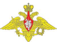 грб, герб